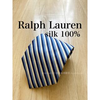 POLO RALPH LAUREN - 3 ラルフローレン レジメンタル ストライプ ネクタイ ブルー系