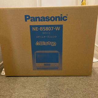 Panasonic - 【新品未開封】パナソニック スチームオーブンレンジ NE-BS807 ホワイト