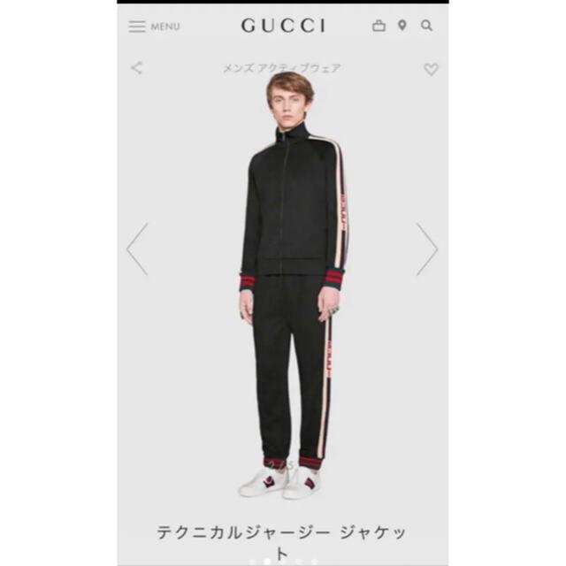 Gucci(グッチ)のtレイド様☆GUCCI  ロゴストライプ テクニカルジャージー ジャケット メンズのトップス(ジャージ)の商品写真