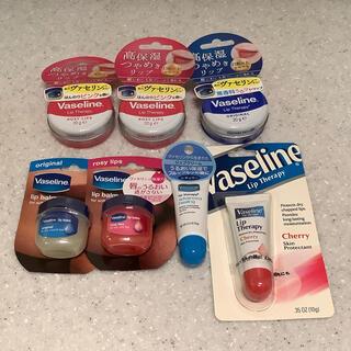 ヴァセリン(Vaseline)のヴァセリン Vaseline リップ 7点(リップケア/リップクリーム)