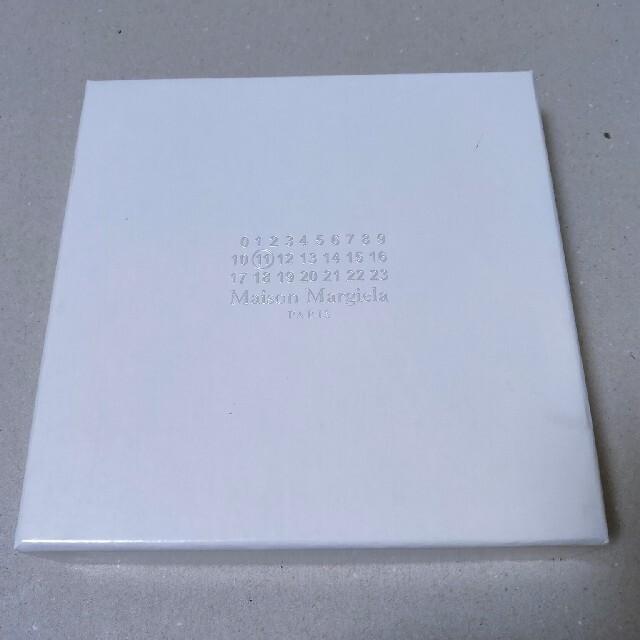 Maison Martin Margiela(マルタンマルジェラ)のMaison Margiela メゾンマルジェラ   キーリング ネックレス メンズのアクセサリー(ネックレス)の商品写真