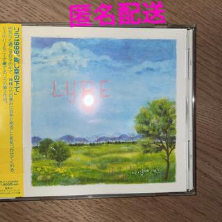 リラ 1999 同じ空の下で(宗教音楽)