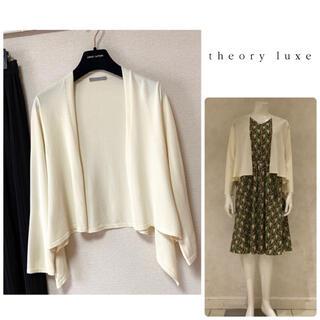 Theory luxe - 2019SS セオリー リュクス カーディガン 美品