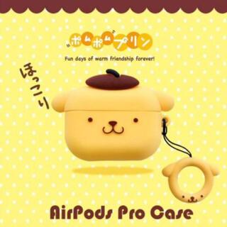 【新品・未使用】 サンリオ 「ポムポムプリン」 AirPods Proケース