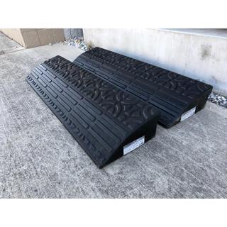 アイリスオーヤマ(アイリスオーヤマ)の駐車場 ゴム段差プレート 段差9.5cm用 GDP-9590 2枚セット(その他)