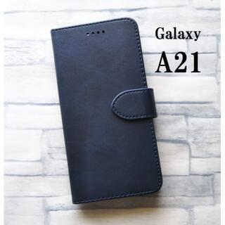 Galaxy A21 ビジネス ネイビー ケース 手帳型(Androidケース)