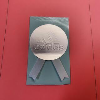 アディダス(adidas)のadidas プレゼント シール(シール)