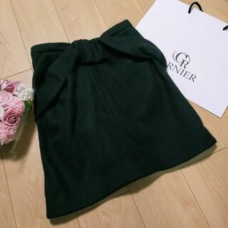 Drawer - 綺麗★ヨーコチャン★リボンモチーフデザインスカート