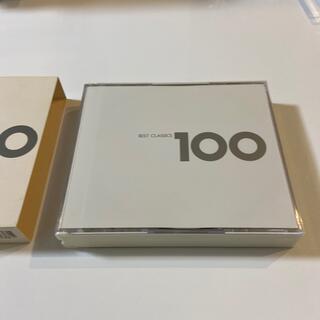 ベスト・クラシック100 6CD(クラシック)
