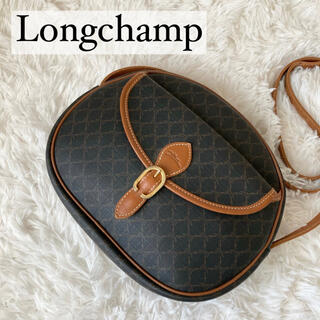 LONGCHAMP - 【美品】ロンシャン ショルダーバッグ 総柄 ブラウン ポシェット