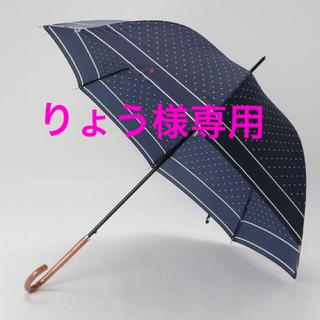 ポロラルフローレン(POLO RALPH LAUREN)の POLO RALPH LAUREN 傘 【ドット】(傘)