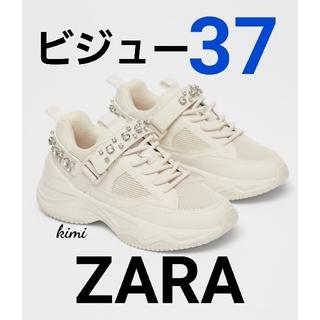 ザラ(ZARA)のZARA (37) ビジュー チヤンキーソールニーカー(スニーカー)