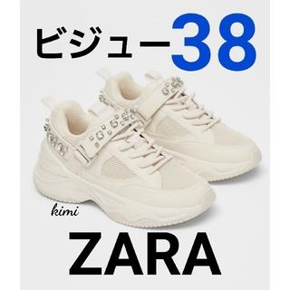 ザラ(ZARA)のZARA (38) ビジュー チヤンキーソールニーカー(スニーカー)