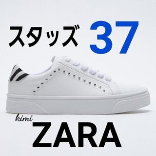 ザラ(ZARA)のZARA (37) スタッズニーカー(スニーカー)