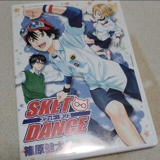 シュウエイシャ(集英社)のドラマCD SKET DANCE スケットダンス(その他)