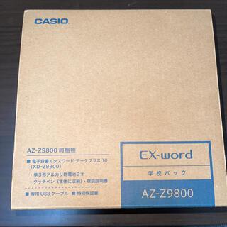 カシオ(CASIO)のCasio ex-word 電子辞書 AZ-Z9800(電子ブックリーダー)