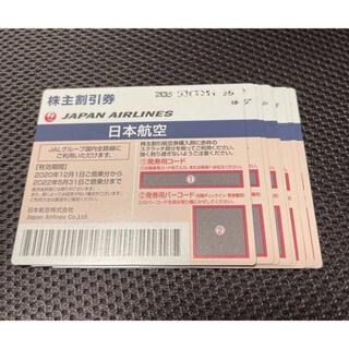 日本航空 JAL 株主優待 8枚 株主割引券 送料無料2022年5月31日まで (航空券)