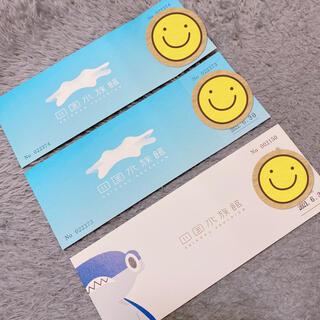 四国水族館 チケット(水族館)