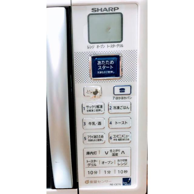 SHARP(シャープ)のSHARP⭐️オーブンレンジRE-CE70-KB⭐︎2011年製(動作確認済み) スマホ/家電/カメラの調理家電(電子レンジ)の商品写真