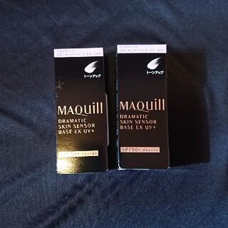 MAQuillAGE - スキンセンサーベースEX  UV+