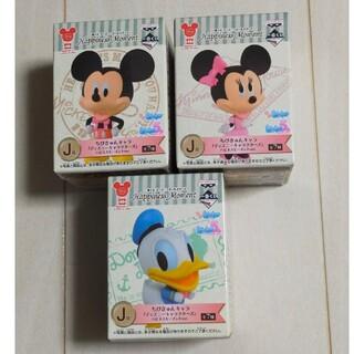 ディズニー(Disney)の一番くじ ディズニー ちびきゅんキャラ 新品 ミッキー ミニー ドナルド(フィギュア)