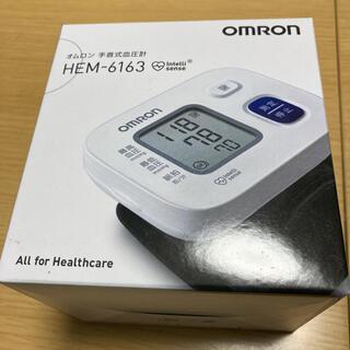 OMRON - オムロン 手首式血圧計 HEM-6163