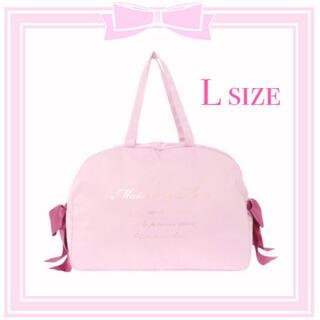 Maison de FLEUR - メゾンドフルール  ボストントラベルキャリーオンLバッグ  ピンク