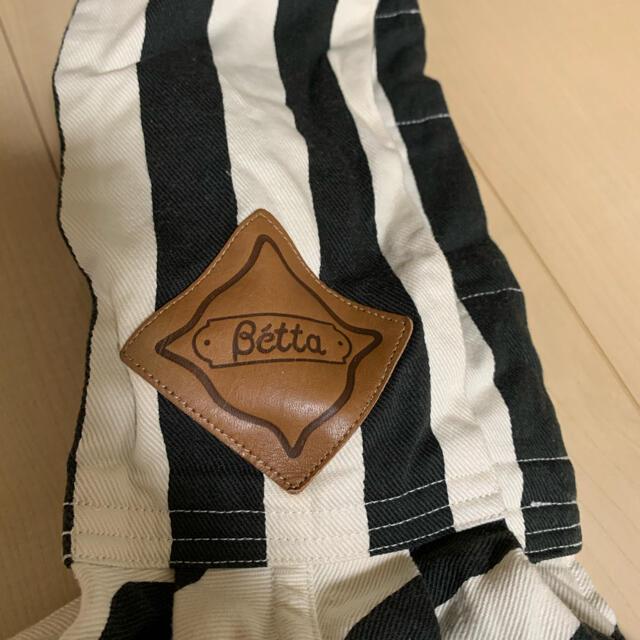 Betta スリング⭐︎ハニカムひんやりシートセット キッズ/ベビー/マタニティの外出/移動用品(スリング)の商品写真