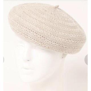 サマンサモスモス(SM2)のsamansa mos2  透かし編みベレー帽(ハンチング/ベレー帽)