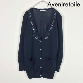 アベニールエトワール(Aveniretoile)のアベニールエトワール ビジューデザイン 薄手 長袖 カーディガン ネイビー紺36(カーディガン)