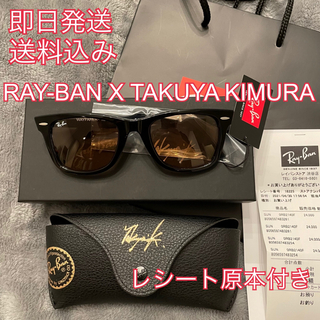 Ray-Ban - RAY TAKUYA レイバン キムタク ライトオレンジ