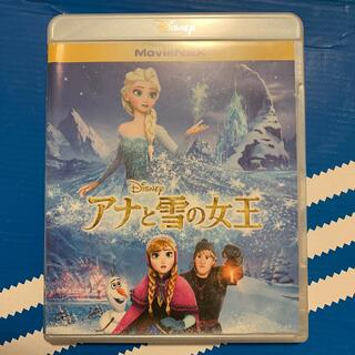 アナと雪の女王 MovieNEX DVD(外国映画)