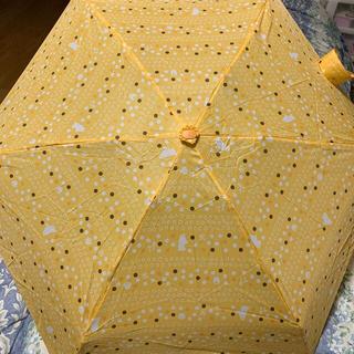 ディズニー(Disney)のディズニープーさん 折りたたみ傘(傘)