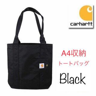 carhartt - carhartt カーハート エッセンシャルズトートバッグ 黒