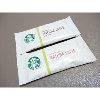 スターバックスコーヒー(Starbucks Coffee)のスターバックス 抹茶ラテ(その他)