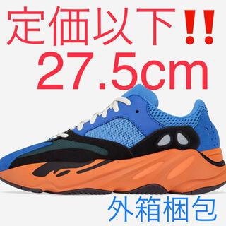 adidas - ADIDAS YEEZY BOOST 700 BRIGHT BLUE 27.5