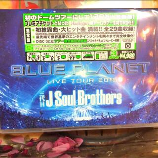 三代目 J Soul Brothers from EXILE TRIBE/LI…