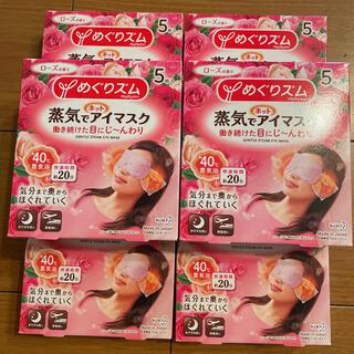 花王 - めぐりズム 蒸気でホットアイマスク ローズの香り30枚