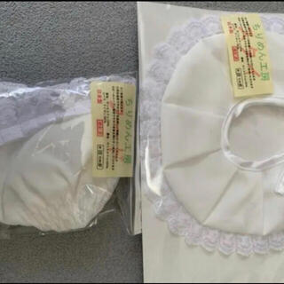 アカチャンホンポ(アカチャンホンポ)のお食い初め 食器 お宮参り 帽子 よだれかけスタイ セット(お宮参り用品)