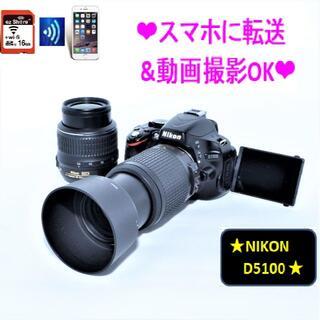 Nikon - ❤スマホ転送&動画ok❤Nikon D5100❤ダブルレンズ❤⑦