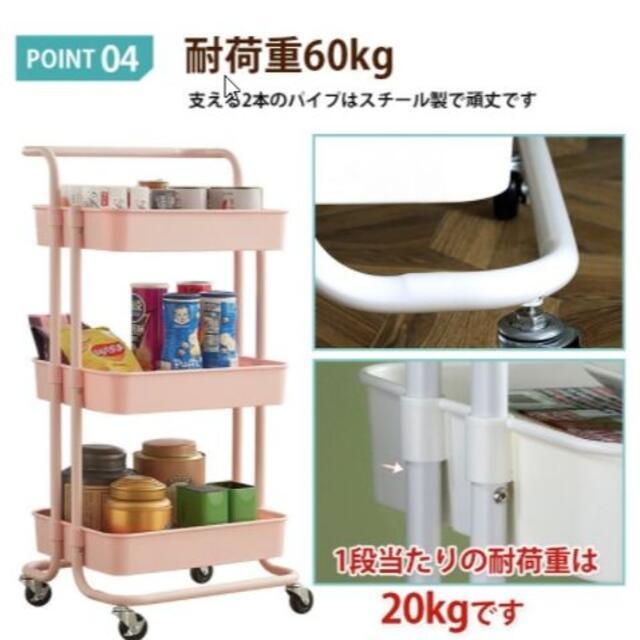 キッチンワゴン バスケットトローリー インテリア/住まい/日用品のキッチン/食器(その他)の商品写真