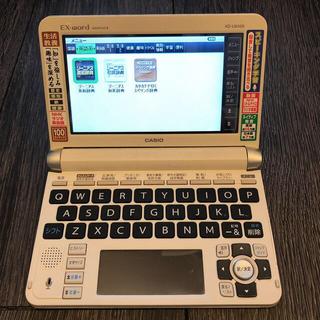 カシオ(CASIO)のカシオ 電子辞書 エクスワード 生活・教養モデル XD-U6500GD (その他)