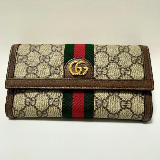 Gucci(グッチ)のオフィディア GGスプリーム シェリーライン 長財布 PVC メンズのファッション小物(長財布)の商品写真