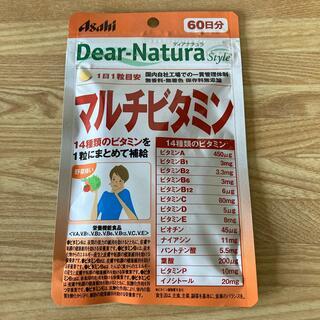 アサヒ(アサヒ)のマルチビタミン Dear-natura Style(ビタミン)