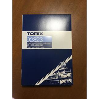 トミー(TOMMY)のJR 100系山陽新幹線フレッシュグリーンセット Nゲージ(鉄道模型)