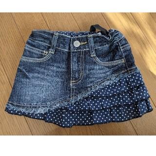 エムピーエス(MPS)のMPS デニム スカート  90センチ(スカート)
