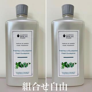 ランプベルジェ ユーカリ 2本 DCHL JAPAN  正規品 新品未使用(アロマオイル)
