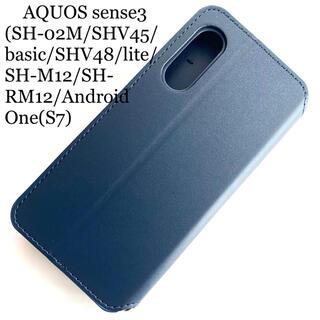 エレコム(ELECOM)のAQUOS sense3/lite/basic/Android One S7用(Androidケース)