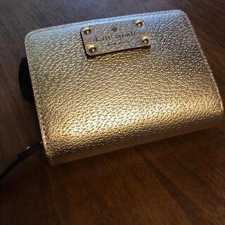 kate spade new york - ケイトスペード二つ折り財布