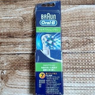 ブラウン(BRAUN)のBRAUN オーラルB替ブラシ7本(歯ブラシ/デンタルフロス)